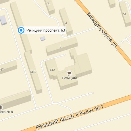 Речицкий проспект 63б